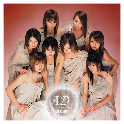 Último álbum de Ai - ID